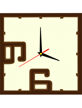 Nástenné hodiny čísla farba: tmavá hnedá, hnedá, biela káva ERIC